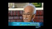 داستان ورود یک نامحرم به خانه سیمین و جلال