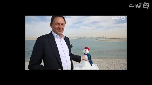 برنامه ریزی برای بارش برف در دبی