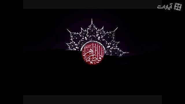 روضه سوزناک حضرت مادر با نوای حاج سعید حدادیان