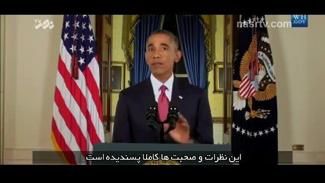 باراک اوباما: جنایات داعش ارتباطی با اسلام ندارد...!