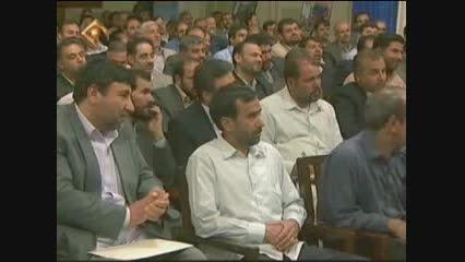 سخنرانی احمدی نژاد در مورد قدرت ایران