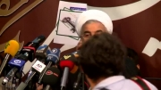 روحانی (قبل از انتخابات)