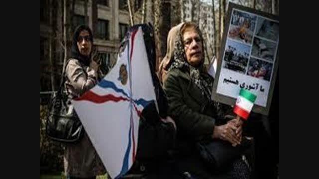 تظاهرات آشوریان تهران رو به روی سازمان ملل