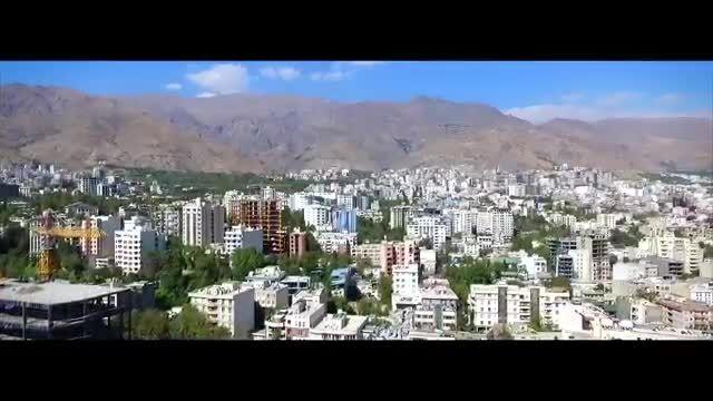 تهران را از بالا تماشا کنید