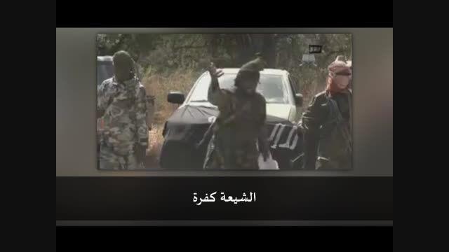 رهبر بوكو حرام: عربستان را تهدید می کند