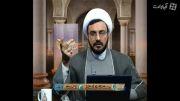 شیعیان چه کسانی را حرامزاده می دانند؟