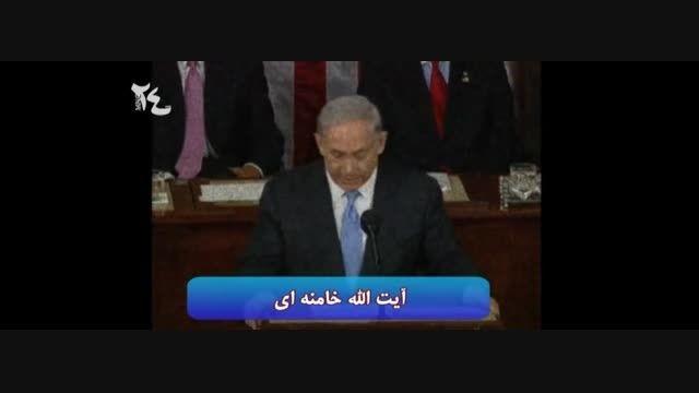 اضطراب نتانیاهو در هنگام بردن نام رهبر معظم انقلاب****