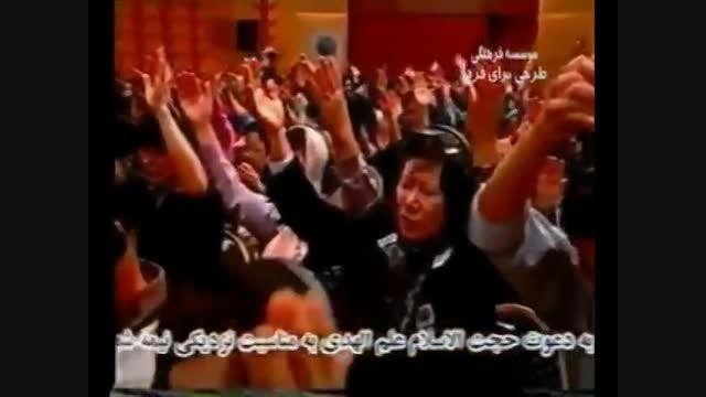 اتحاد ادیان   Unity of Religions