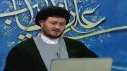 تناقض بین عمر دجال در شبکه وهابی کلمه