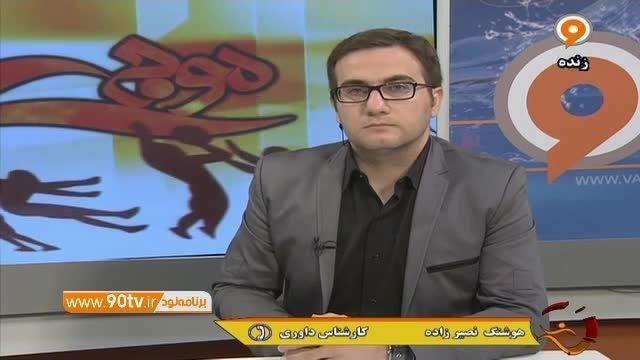 بررسی دلایل ضعف داوری لیگ برتر با نصیرزاده