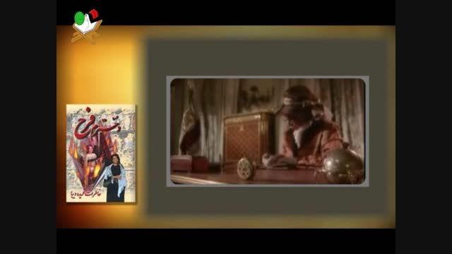 فساداخلاقی وبی فرهنگی خاندان پهلوی-جبهه فرهنگی عهدما