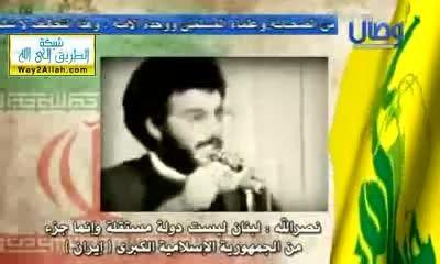 سید حسن نصرالله: کل حزب الله در لبنان، تابع ایران است