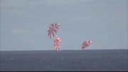 ناسا فضاپیمای جدید «اورایون» را با موفقیت آزمایش کرد
