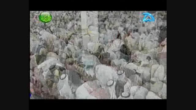 مبعث پیامبر اکرم صلی ا... علیه و آله