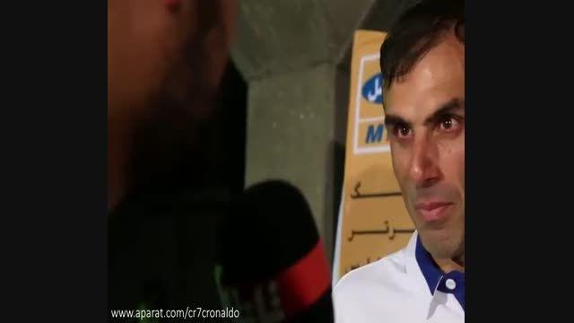 مصاحبه با سیدجلال حسینی پس از بازی با صبا
