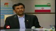 سوتی تابلو اقای احمدی نژاد