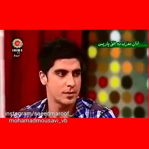 """برنامه """"دیدار"""" با حضور محمد موسوی و شهرام محمودی پارت 2"""