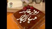 شیرینی پزی -تزیین کیک 2-نوروزی