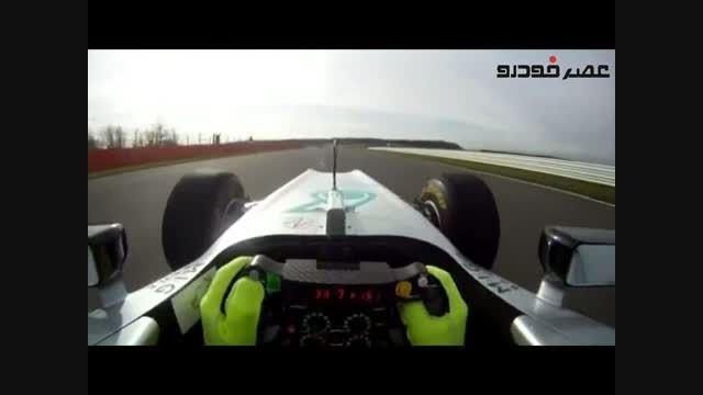 سوار بر پیکان نقره ای از دیدگاه راننده
