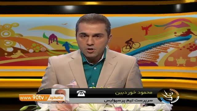 گفتگو با خوردبین درباره درگذشت هادی نوروزی