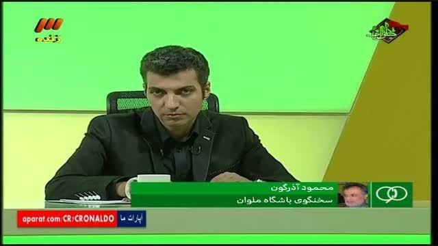 گفتگو درباره جدایی قلعه نویی از ملوان (نود ۱۹ مرداد)