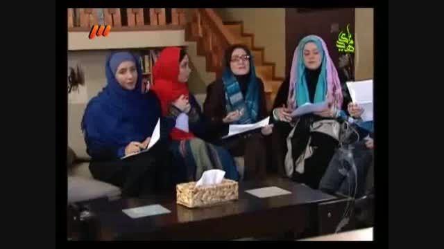 اسم و فامیل بازی نعیمه نظام دوست و بقیه قبل از بازجویی