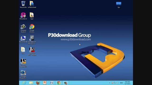 آموزش خاموش کردن سریع رایانه در ویندوز 8 با میانبرها