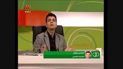 درگیری لفظی عادل و فردوسی پور و نماینده مجلس حامی دولت