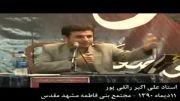 امام حسین(علیه السلام) عضو كدام جناح هستند؟!چپی را راستی