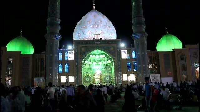کلیپی زیبا و با کیفیت از حال و هوای مسجد جمکرانHD
