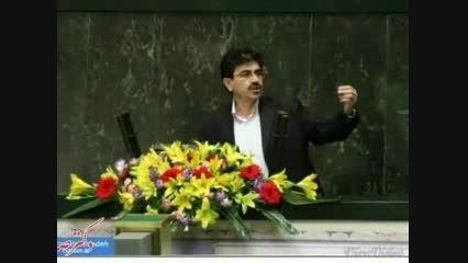 تذکرات دکتر حسینی صدر به وزیر کشور