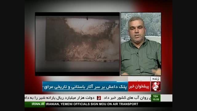 پتک داعش بر سر آثار باستانی عراق