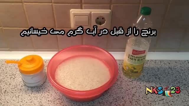 طرز تهیه برنج آب کش -