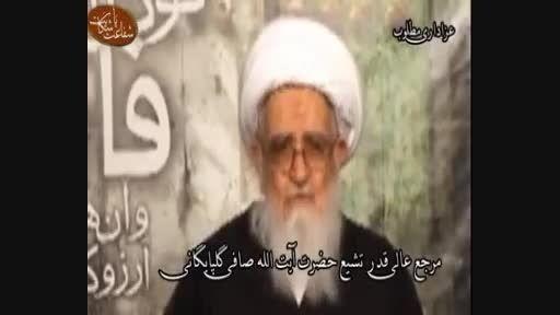 جذاب ترین مستند تاریخ مذهبی ایران , شفاعت یا شکایت 1
