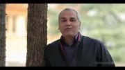 پیام نوروزی مهران مدیری برای شما