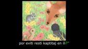 چهار دوست: انیمیشن آموزشی زبان اسپرانتو برای کودکان