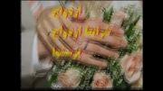 تربیت فرزندان و مسائل و مشکلات ازدواج