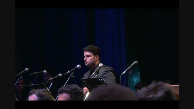 ارکستر سمفونیک تهران-(اپرای عاشوار، اثر: بهزاد عبدی)
