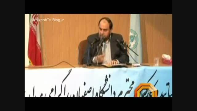 رحیم پور | چرا باید به سوریه، لبنان و عراق کمک کرد؟