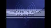 حمله تکاوران حماس و شهادتشان توسط پهپاد اسراییل