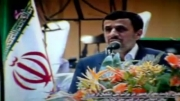 احمدی نژاد : او انسانی بهاری بهاری بهاری است