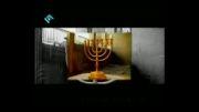 نماد های ماسونی در پرچم اسرائیل