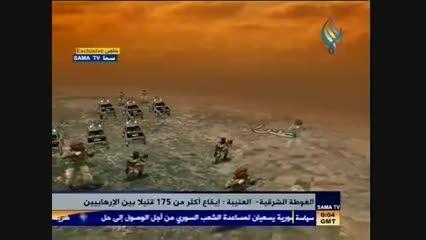 غوطه شرقی دمشق - هلاکت 175 تروریست در کمین ارتش سوریه