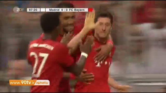 گل برتری بایرن مونیخ به رئال در دقیقه آخر(لواندوفسکی)