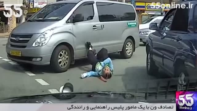 تصادف ون با پلیس راهنمایی و رانندگی