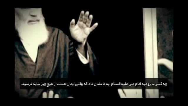 نماهنگ بسیار زیبای امام خمینی کیست؟