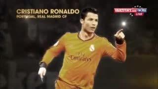 انتخاب بهترین بازیکن جهان2014{کریستین رونالدو}