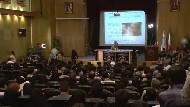 تهدید اتمی ایران توسط کوتوله های منطقه(داعش و صهیون)
