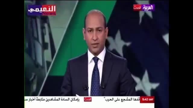 صرف مبالغ سرسام آور برای خرید تسلیحات توسط عربستان