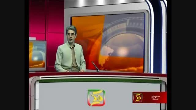 خبر کردی مرحله استانی سی و هشتمین دوره مسابقات قرآن